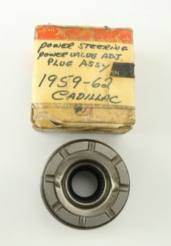 1959 1960 1961 1962 Cadillac Power Steering Valve NOS Free Shipping In The USA (See Details)