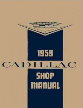 1959-cadillac-shop-manual-reproduction