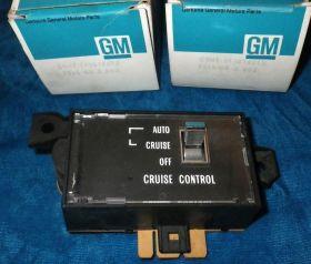 1979 1980 1981 1982 1983 1984 1985 Cadillac Eldorado Cruise Control Switch NOS Free Shipping In The USA