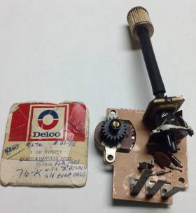 1976-cadillac-k-car-board-harness-assembly-nos