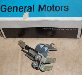 1965 1966 Cadillac (Except Series 75 Limousine) Heater Control Switch NOS Free Shipping In The USA