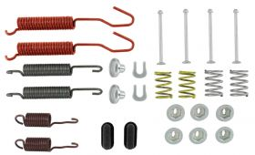 1961 1962 1963 1964 1965 1966 1967 1968 Cadillac Rear Drum Brake Hardware Kit (26 Pieces) REPRODUCTION Free Shipping In The USA